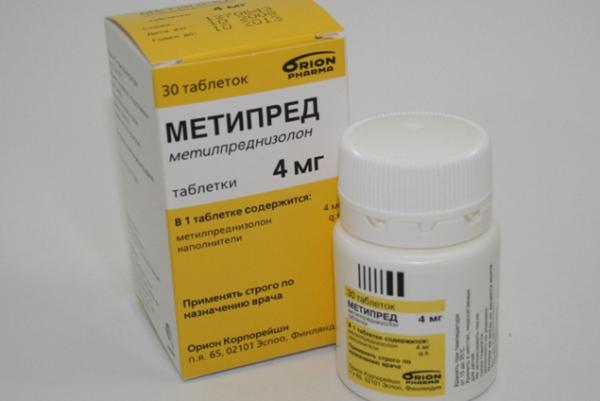 Схема лечения метипред
