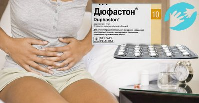 Дюфастон при задержке месячных: инструкция по применению, как пить, через сколько дней пойдут, отзывы, цена